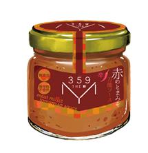 雑穀ととまと味噌の万能ソース
