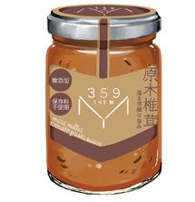 雑穀と原木椎茸のとまとソース